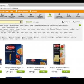 Покупать продукты через Интернет просто